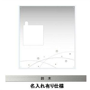 エクスタイル 宅配ボックス コンボ 推奨パネル 表札 クリスタルA 名入れあり コンパクトタイプ 右開きタイプ(R) 75495001 ECOPC-75-R-1