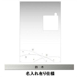 エクスタイル 宅配ボックス コンボ 推奨パネル 表札 クリスタルA 名入れあり ハーフ・ミドルタイプ 左開きタイプ(L) 75500301 ECOPH-75-L
