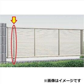 YKKAP シンプレオフェンスSY1型 自由柱+銅縁固定金具セット T120用 (耐風圧強度34m/秒相当) 『フェンスオプション』