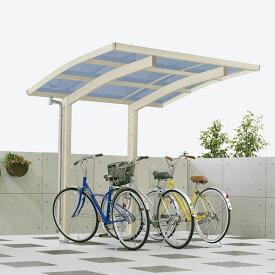 サイクルポート YKKAP レイナポートグラン ミニ 22-21 ポリカ屋根 ハイルーフ基本セット 『サビに強いアルミ製 家庭用 自転車置き場 屋根』