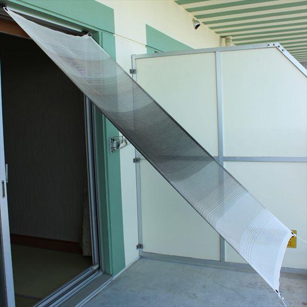 イチオリシェード アパートメントタイプ グラデーション 『屋外用日よけ 透過性と通気性へのこだわり 日本製 シェード マンション用』 501929 シャドウ