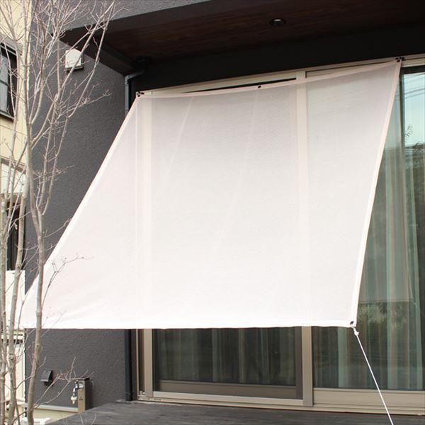 イチオリシェード プレーン 『屋外用日よけ 透過性と通気性へのこだわり 日本製 シェード』 シェルピンク