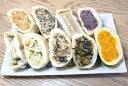 選べる おやき 12個セット 詰め合わせ おやき お焼き 美味しい おいしい 冷凍 冷凍食品 長野 信州 間食 グルメ 名産 …