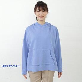ZAMPA/ザンパ/海/カフェ/ 製品染め 40/20 ミニ裏毛 大人長袖パーカー バイオ加工 コットン