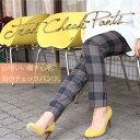 特別価格【日本製】【チェックパンツ】きちんと仕様の上質仕上げ大人のチェック柄スリムアンクルパンツ  レディース ファッション ウール パンツ
