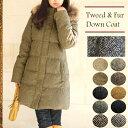 【ダウン80%】【ツイードダウンコート】暖かく上品な大人のコート 上質ウールツイードダウンコート レディース ファッション アウター ツイードコート プレゼント