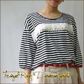 【SALE☆】【トップス】【レース】フリンジレース使いドルマントップス【ZAMPA】大きいサイズ Tシャツ 30代 レディースファッション