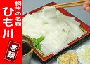 1000円 ポッキリ 【送料無料】 幅広 ひもかわ うどん 『帯麺』 (乾麺タイプ)4袋(8人前)、濃縮つゆ8人前→1セット…
