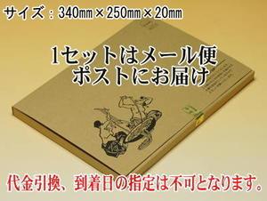 桐生ひもかわうどん『帯麺』(乾麺)【送料無料】めん4袋(8人前)濃縮つゆ8人前HOT-4