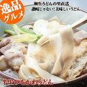 ひもかわうどん 半生麺 270g×5袋入り 群馬 特製の幅広麺 うどん ひもかわ おっきりこみ