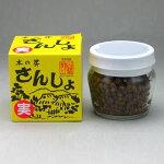 さんしょの実木ノ芽さんしょの実は古来より目によいと云われ大変珍重されております。