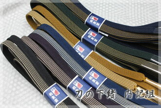 Silk Sageo Naikigumi  long length (240cm) braid, pure silk, Katana, Sageo Silk cord for iaito iaido shinken sword