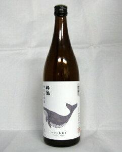 酔鯨 特別純米酒 720ml 【晩酌】【特別純米酒】【日本酒】【酔鯨酒造】【定番】【家飲み・おうち】【ラベル・リニューアル】