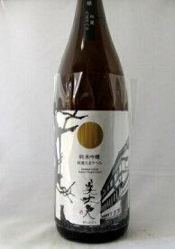 美丈夫 純米吟醸 純麗たまラベル 1800ml  【高知】【日本酒】【純米吟醸】【濱川商店】【おすすめ商品】