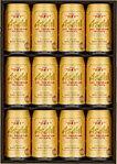 アサヒ・スパードライ プレミアム缶ビールギフトセット SP-3N 【】【プレミアムビール】【人気ビールギフト】【お中元・お歳暮】【送料無料企画対象外】【他商品との同梱不可】【お取り寄せ商品】