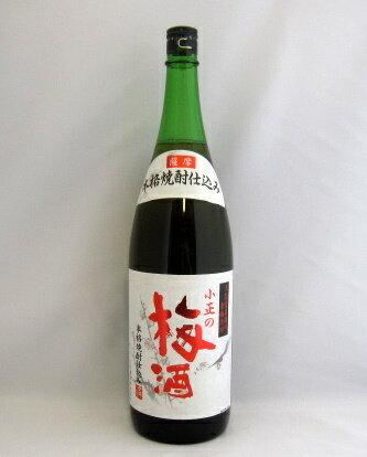 小正の梅酒 1800ml 【鹿児島】【小正醸造】【梅酒】【本格焼酎仕込】