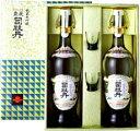 デラックス 豊麗司牡丹 セット 900ml×2本・グラス付 【お中元・お歳暮】【司牡丹酒造】【贈り物セット】【敬老の…