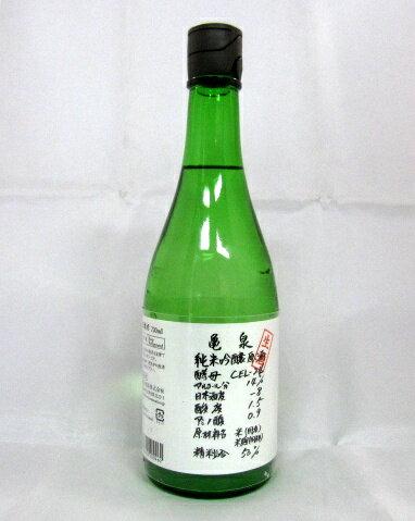 亀泉 純米吟醸 原酒 CEL−24 生酒 720ml 【人気商品】【日本酒】【高知】【亀泉酒造】【CEL-24】【生原酒】【父の日】