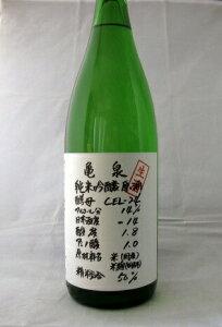 日本酒 亀泉 純米吟醸原酒 CEL−24 生酒 1800ml 【有吉さんの番組で紹介】【亀泉酒造】【人気商品】【日本酒】【高知】【御歳暮】【父の日】