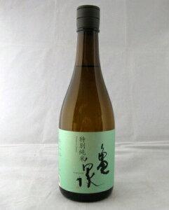 亀泉 特別純米酒(火入れ) 720ml【お取り寄せ商品】【高知】【亀泉酒造】