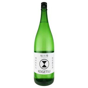桂月 特別純米酒 相川譽 1800ml 【ヒノヒカリ】【高知】【土佐酒造】【阪急電車】【取り寄せ商品】