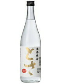 本格米焼酎 とさ 25°720ml 【飲食店様おすすめ・酔鯨酒造】