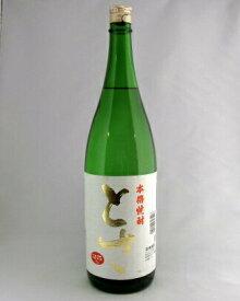 本格米焼酎  とさ 25°1800ml 【高知】【酔鯨酒造】【米焼酎】