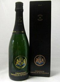 バロン・ド・ロスチャイルド ブリュット[NV] 750ml【バロン・ド・ロスチャイルド】【バレンタイン】【フランス】【シャンパーニュ】【スパークリング白ワイン】【正規】【豪華オリジナルBOX付】