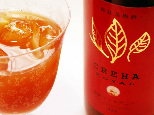 CREHAROYAL(クレハロイヤル) 嬉野アールグレイ 500ml [和紅茶梅酒] 【紅茶】【梅酒】【人気商品】【贈り物・ギフト】