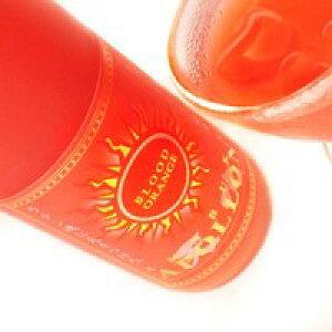 アポロン ブラッドオレンジ梅酒 1800ml 【梅酒】【ブラッドオレンジ】【佐賀】【天吹酒造】