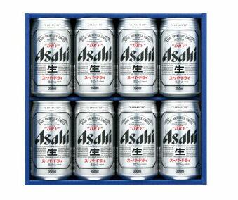 アサヒ・スパードライ 缶ビールセット AS-2N 【】【人気ビールギフト】【お中元・お歳暮】【送料無料企画対象外】【アサヒビール】【他商品との同梱不可】【お取り寄せ商品】