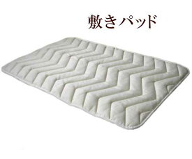 ジュニア用【非アレルギー】敷きパッド(日本製)中綿にアレルゲンを分解するアレルキャッチャーを使用。アレルギー対応ジュニア敷布団