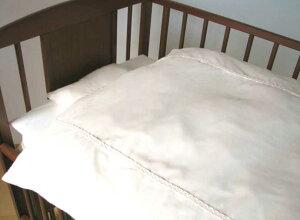【ミニサイズ】【日本製】無添加ガーゼのベビー布団掛カバー80cm×100cm 和晒し無添加ガーゼ使用の肌に優しいやわらかベビー布団カバー。 洗い替え用にもおススメ