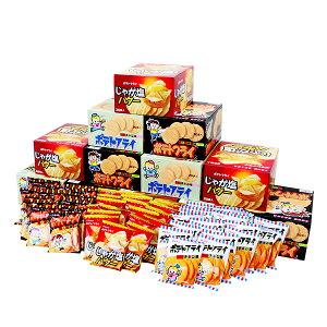 駄菓子 ポテトフライ じゃが塩バター 詰め合わせ セット 3種240個( 税別¥7680×1セット )幼稚園 祭り 景品 子供会 縁日