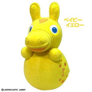 起き上がり人形 スイングロディ ベイビーイエロー ( 税別¥3785×1個 )幼稚園 祭り 景品 子供会 縁日