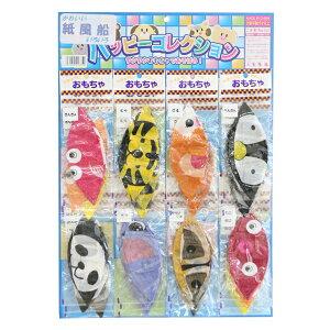 8種紙風船台紙A ( 24付 ) YAIDG62630 ( 税別¥1560×1シート )幼稚園 祭り 景品 子供会 縁日