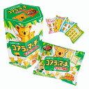 【おっきなお菓子】AMコアラのマーチ(税別¥420×1箱)《縁日 イベント 子ども会 子供会 夏祭り 景品 ノベルテ…