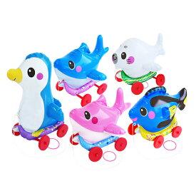 ビニール玩具 おさんぽ おさんぽコロコロ すいぞくかん ( 税別\200×5個 )幼稚園 祭り 景品 子供会 縁日