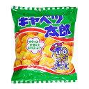 駄菓子 おっきなお菓子 特大 キャベツ太郎 ( 1袋 )幼稚園 祭り 景品 子供会 縁日