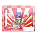 駄菓子 詰め合わせ オリオンのおかしばこ ( 税別\540×1個 )駄菓子セット 駄菓子 詰め合わせ 問屋 スナック菓子 子…