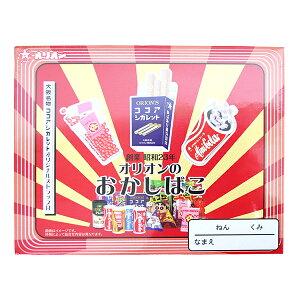 駄菓子 詰め合わせ オリオンのおかしばこ ( 税別¥540×1個 )駄菓子セット 駄菓子 詰め合わせ 問屋 スナック菓子 子供会 景品