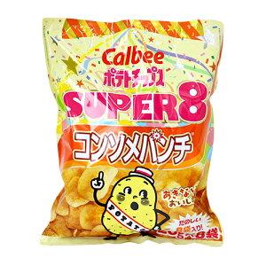 駄菓子 問屋 大きい ポテトチップス SUPER8 コンソメパンチ ( 税別¥720×1袋 )幼稚園 祭り 景品 子供会 縁日