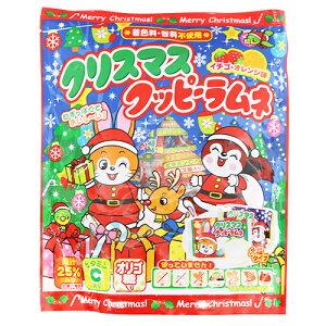 クリスマス お菓子 クッピー ラムネ (税別¥¥230×1個)クリスマス お菓子 ラムネ 景品 子供会 催し イベント