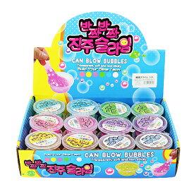 スライム 韓国 韓国スライム ( 税別\65×24個 )韓国 スライム 韓国スライム つぶつぶ カラフル スライム キット 女の子 景品 子供会