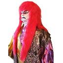 獅子毛ロング ( 赤 ) 170 ( 1個 ) [ おめん ]ハロウィン コスプレ ホームパーティー 仮装