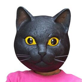 パーティーグッズ かぶりもの M2 黒ネコ ( 1個 )ハロウィン コスプレ ホームパーティー 仮装