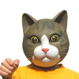 パーティーグッズ かぶりもの M2 子ネコ ( 1個 )ハロウィン コスプレ ホームパーティー 仮装