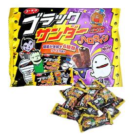 ハロウィン 駄菓子 ハロウィンブラックサンダー(約14個入)ハロウィン 景品 駄菓子 チョコ 子供会 ホームパーティー