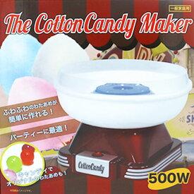 わたあめ機 綿菓子機 コットンキャンディー 1個綿あめ機 わたあめ 子供会 景品 お祭り 二次会 家庭用 綿あめ機