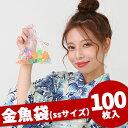 金魚袋 ( SS ) 星柄 ( 税別\3.75×100枚 )幼稚園 夏祭り 景品 子供会 縁日